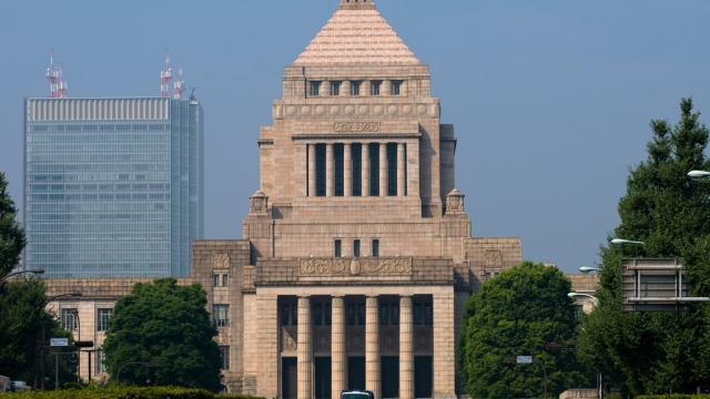 A front on view of the National Diet of Japan