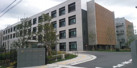 National Institute of Health Sciences (Kawasaki, Japan)