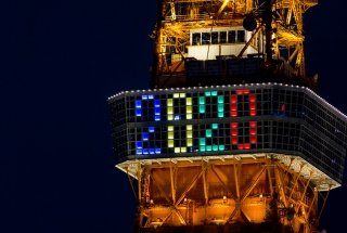 Tokyo Tower displays 2020 in Olympic lights